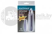 Триммер гигиенический Haohan HP-300